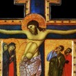 Isaiah 52:13-53:12: Meditating on the Crucifix