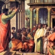 Acts, Lesson 18: Paul's Second Missionary Journey, Part 2 (with Silas, Timothy, and Luke)