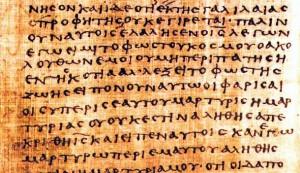 New Testament Manuscript (610x351)