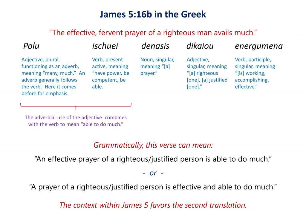 Lesson 9, James 5.16b