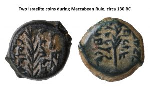 13, Two Israelite Coins during Maccabean Rule