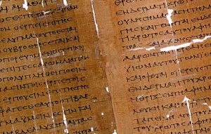 Septuagint Translation of Leviticus 2