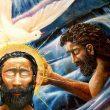 John: Lesson 2: A Week of Witness: John 1:19-2:12